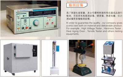 Shenzhen Tainy Electronic Co.,Ltd